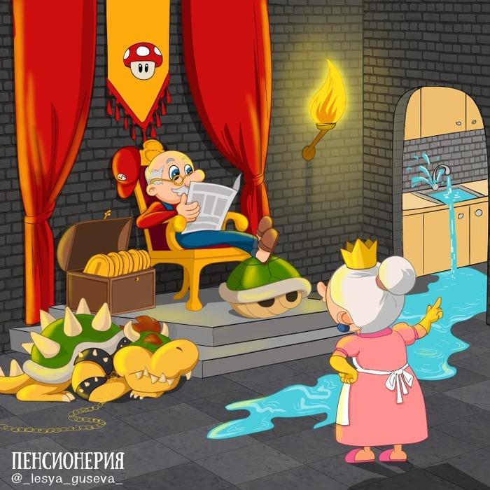 Пенсионерия ч.2 Пенсионерия, Марио, Лара крофт, Красавица и чудовище, Аквамен, Длиннопост