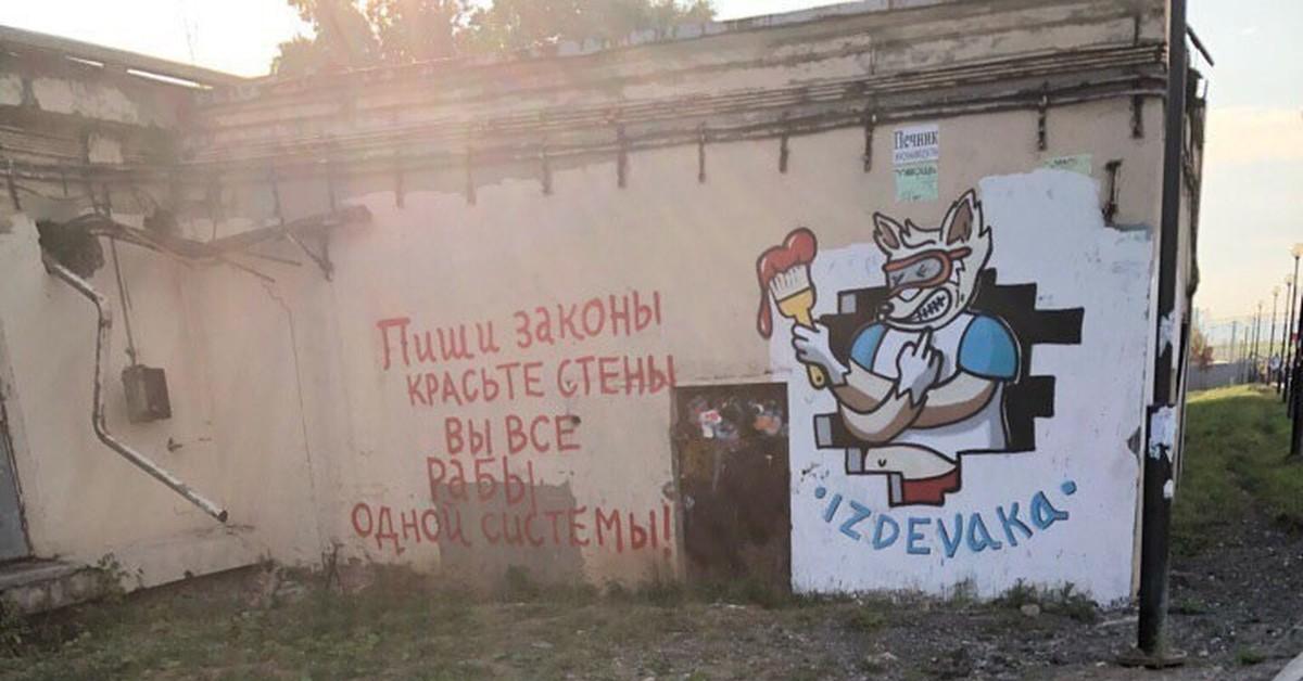 https://cs9.pikabu.ru/post_img/2018/08/04/7/og_og_1533377586220954203.jpg