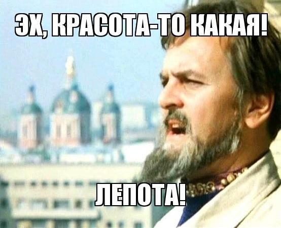Прямым попаданием из ПТРК украинские бойцы уничтожили группу российских наемников вблизи Донецка - Цензор.НЕТ 1870