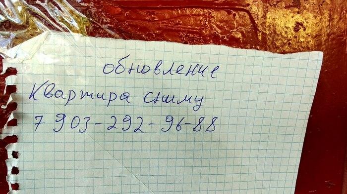 Метаморфозы русского языка.))