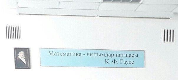 Что такое математика Наука, Математика, Научпоп, Человек наук, Геометрия, Фракталы, Золотое сечение, Длиннопост