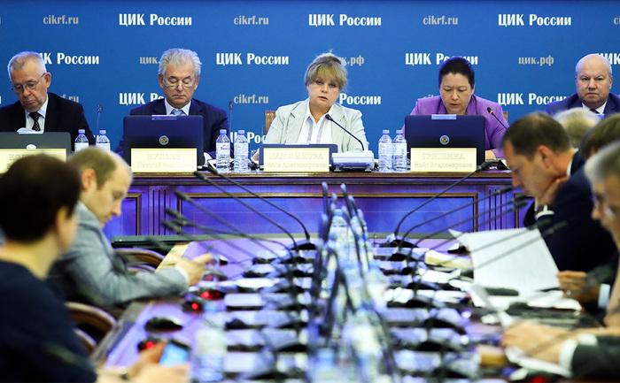 ЦИК одобрила три заявки на референдум по пенсиям Политика, Экономика в России, Пенсионная реформа