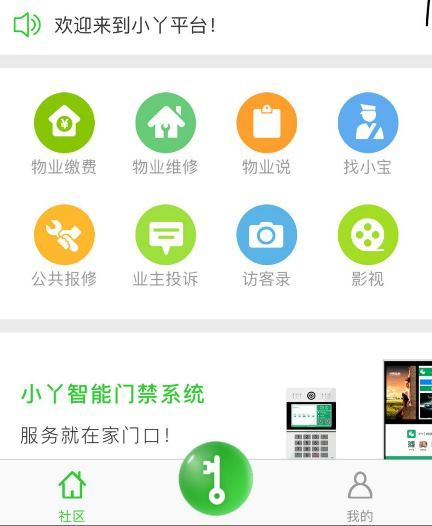 Дорогая, открой дверь, я смартфон разбил! - китайские технологии и сервисы, которых пока нет у нас