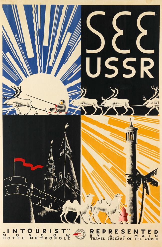 «Посмотри СССР». СССР, 1931 СССР, Советские плакаты, Туристические плакаты, Интурист, Туризм, Рекламные плакаты