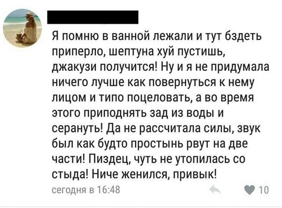 Небольшая подборка с женского паблика 2 ВКонтакте, Скриншот, Юмор, Женщина, Чдк, Длиннопост