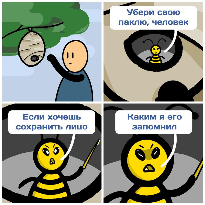 Новость №647: Пчелы и осы распознали человеческие лица Пчелы, Наука, Образовач, Комиксы