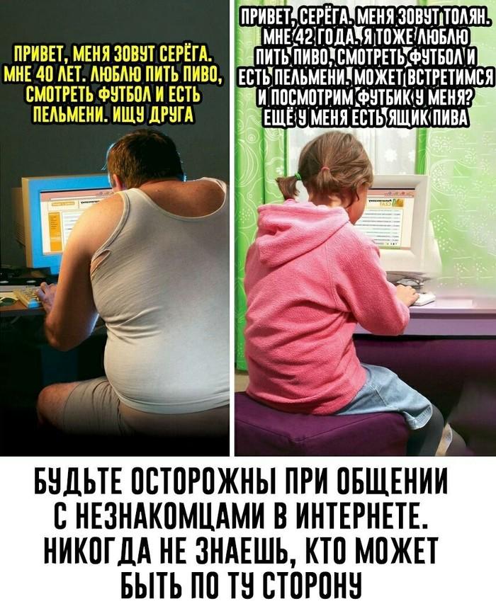 Украинские ищу небритую бабу пародия онлайн
