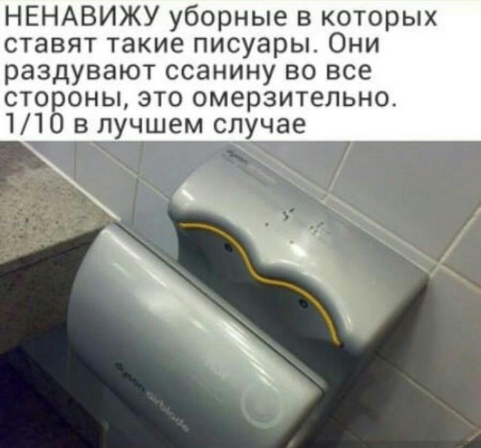 Отзыв Ой, Ошибка, Туалетный юмор