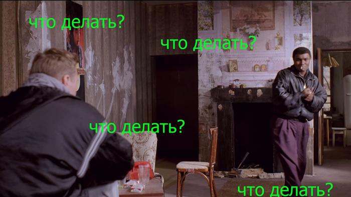 Чешское угощение, или как меня накурили) Марихуана, Отравление, Кошмарит, Плохой приход, Длиннопост, Текст