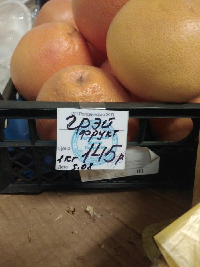 О дивный новый фрукт поведает нам о своих оттенках Грэй, BDSM, Фрукты, Грамматика, Боль, Смешное