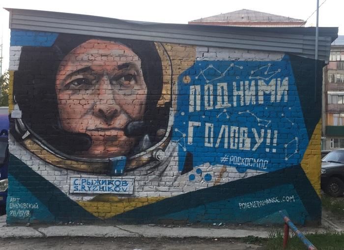 Еще немного стритарта Стрит-Арт, Длиннопост, Нижневартовск, Граффити