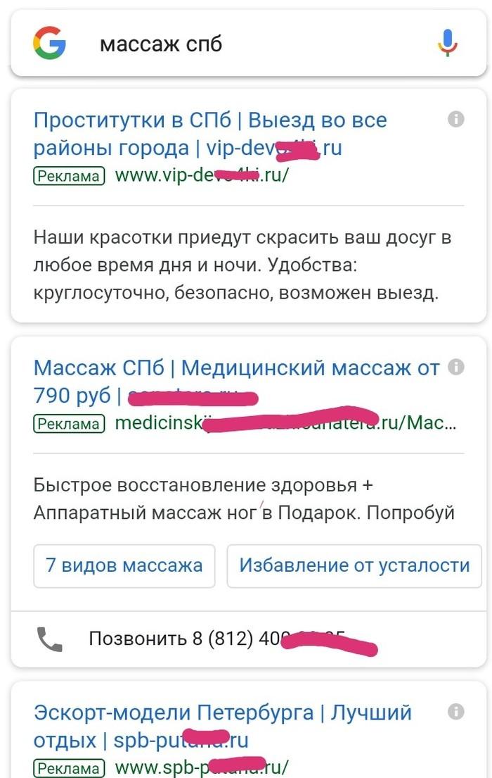 porno-skrinshoti-k-filmu-balerina-dnem-prostitutka-nochyu-muzhikami-golie-foto