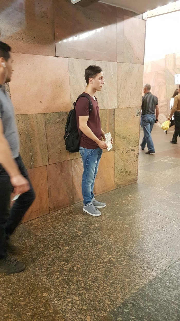 Попрошайки в метро Москва, Длиннопост, Попрошайки