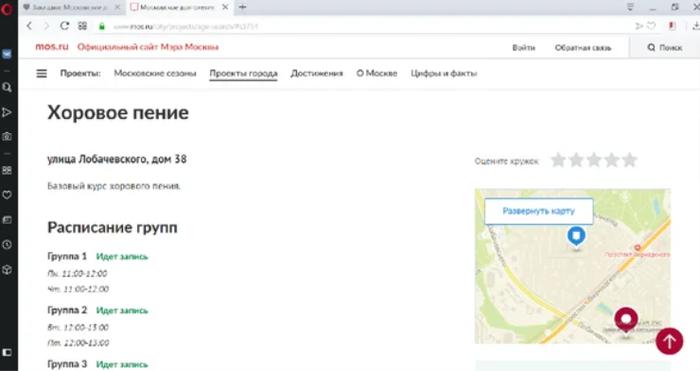 Про виртуальное «Московское долголетие», или когда реальность проигрывает интернету Будьте здоровы и красивы, Длиннопост, Реклама, Московское долголетие, Программа