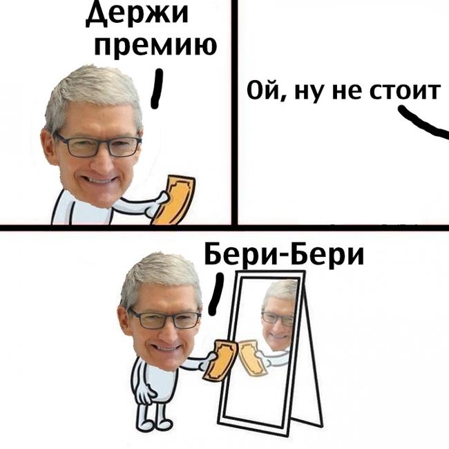 Тим Кук получит премию в $120 миллионов за успехи Apple Apple, Тим Кук, Премия