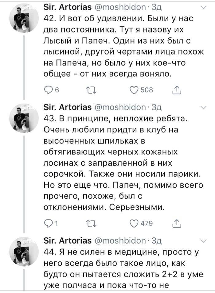 klassnoe-porno-v-klubah-vo-ves-ekran-devushki-v-lesu-v-yubkah-seks