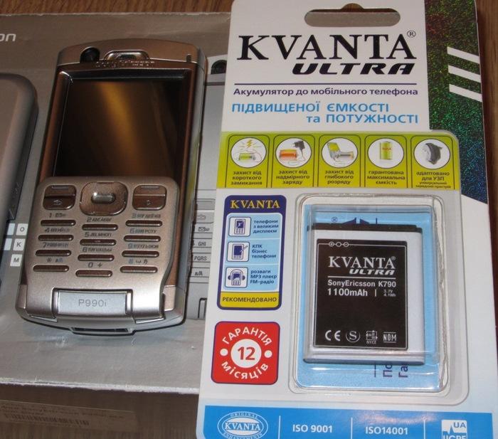 Топовый смартфон из 2005 года! Sony Ericsson P990i Symbian UIQ 3.0 Мобильные телефоны, Смартфон, Sony Ericsson, Раритет, Длиннопост, Symbian