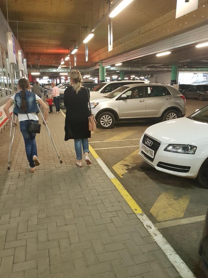 Люди с ограниченными возможностями... парковки. Инвалид, Мега, Парковка, Жизненно, Водитель, Длиннопост