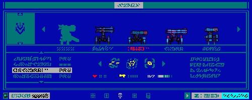 Интерфейс профайлов 5734L3R 5734l3r, Pixel art, Пиксель, Gamedev, Разработка игр, Инди игра, Робот, Киберпанк, Гифка