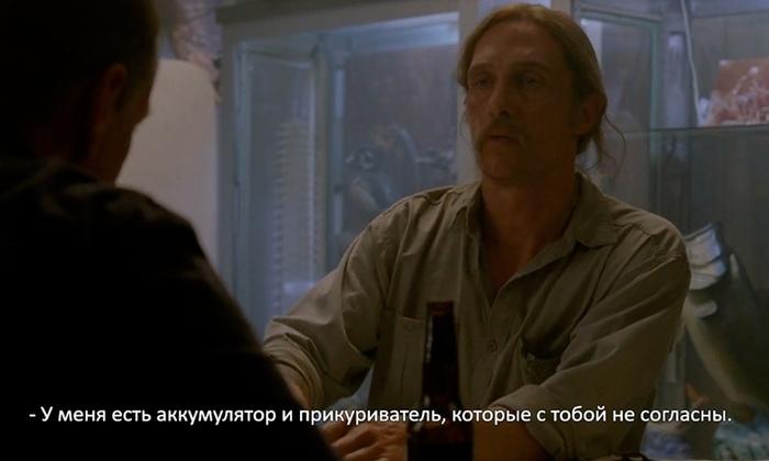 Настоящий Детектив Сериалы, Фрагмент, Настоящий детектив, Раскадровка