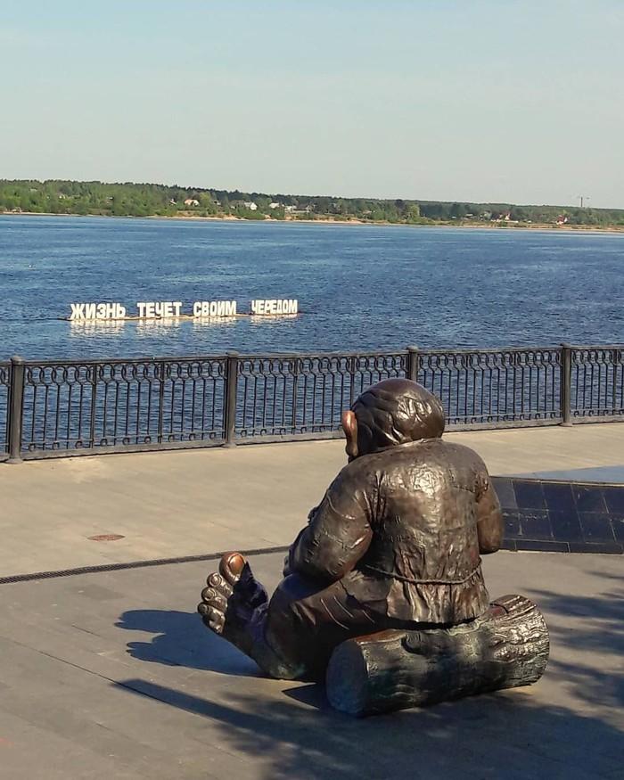 У Пермской набережной появился новый Арт объект. Пермь, Река Кама