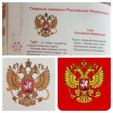 Пасхалка от типографии Пасхалка, СССР, Опечатка, Шутка