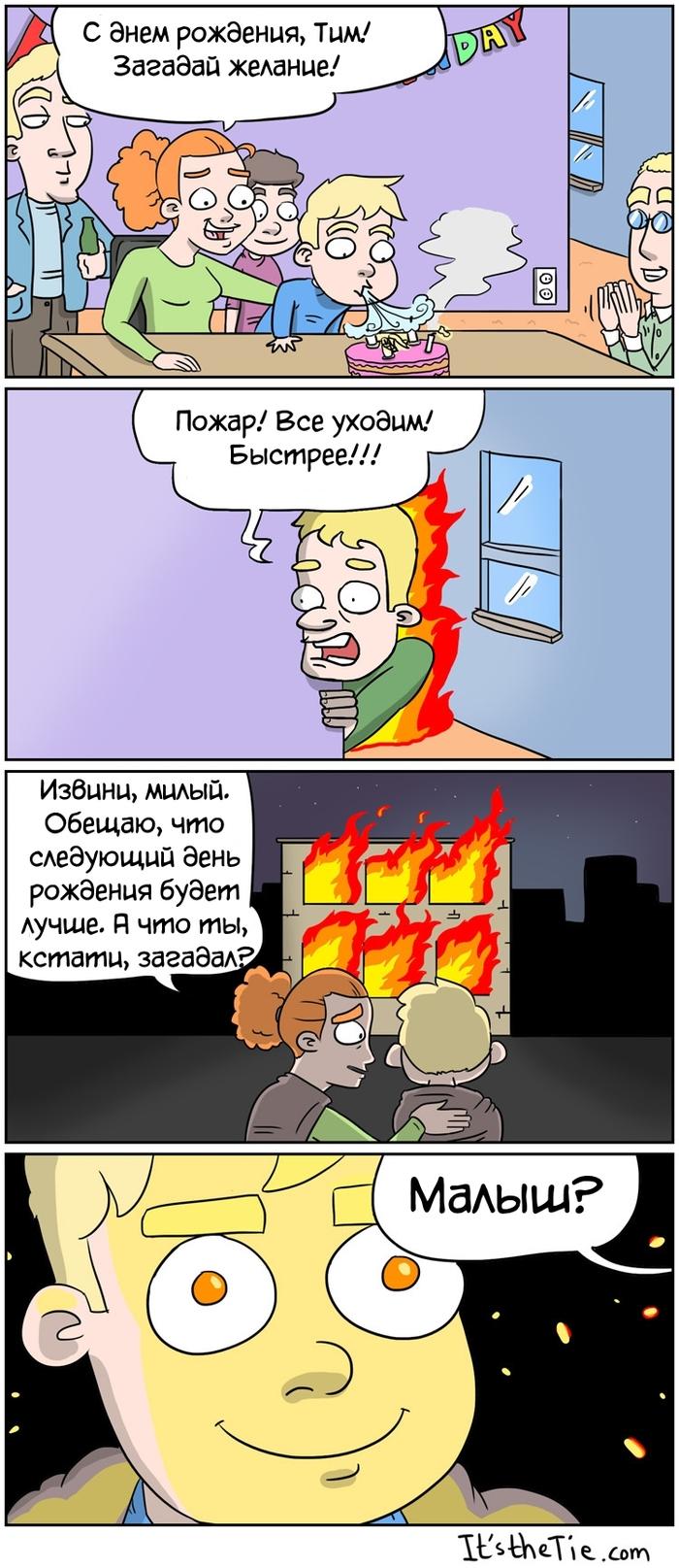 День рождения Комиксы, Itsthetie, Перевел сам, Длиннопост
