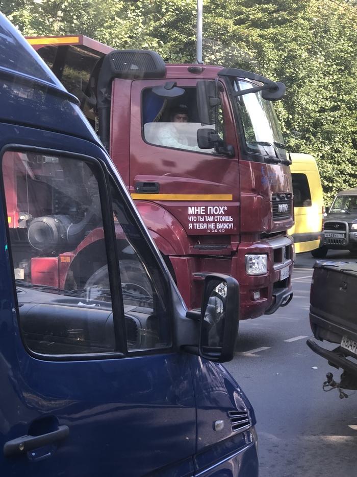 Две беды.. Российские дороги, Дураки на дорогах, Калининград
