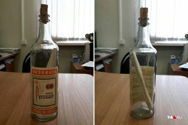 В роддоме Челябинска нашли советскую бутылку с посланием Новости, Челябинск, Капсула времени, СССР
