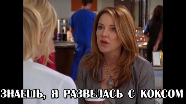 devchonka-zavelas-ne-na-shutku-rossiya