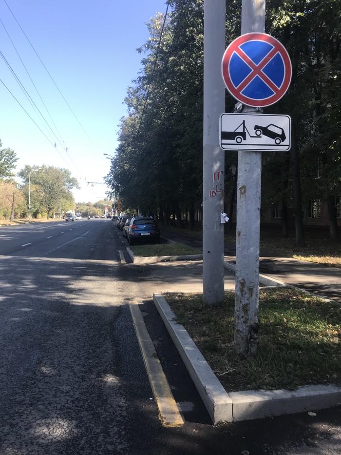 Умом Россию не понять Пдд, Авто, Парковка