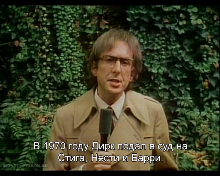 Золотой век для адвокатов. Юмор, Адвокат, Длиннопост, Монти пайтон