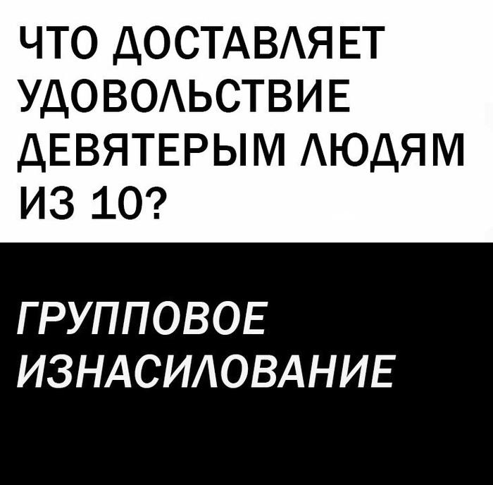 9 из 10