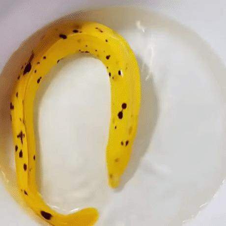 Плавающий банан