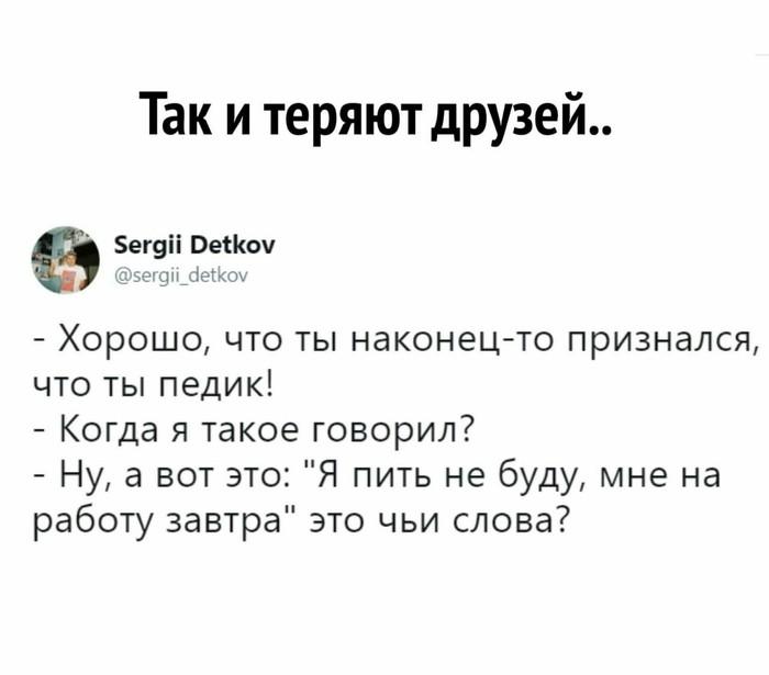 https://cs9.pikabu.ru/post_img/2018/09/19/10/1537374887186466203.jpg