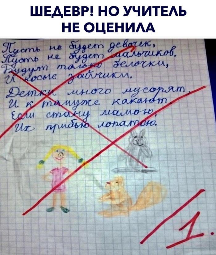 Пушкин растет=)