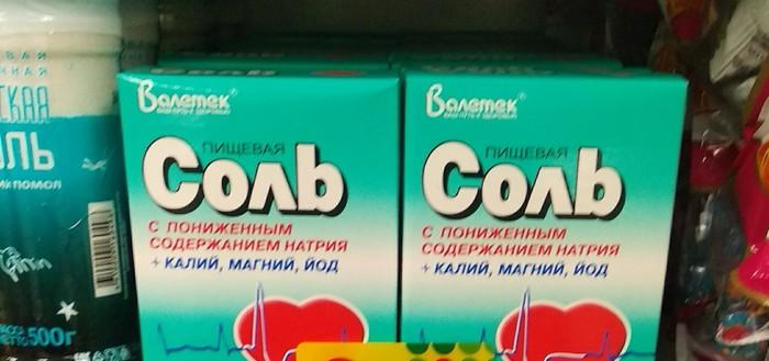 Кто хочет употребить чистейший хлор?