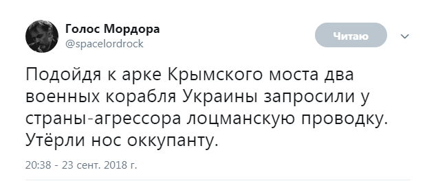 Когда война всегда все так делают. Украина, Россия, Война, Политика, Голос Мордора