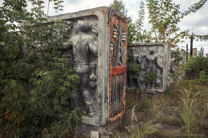 Обнаружены остатки другой цивилизации Мозаика, Урбанфото, СССР, Артефакт, Сделано в СССР, Цивилизация, Длиннопост