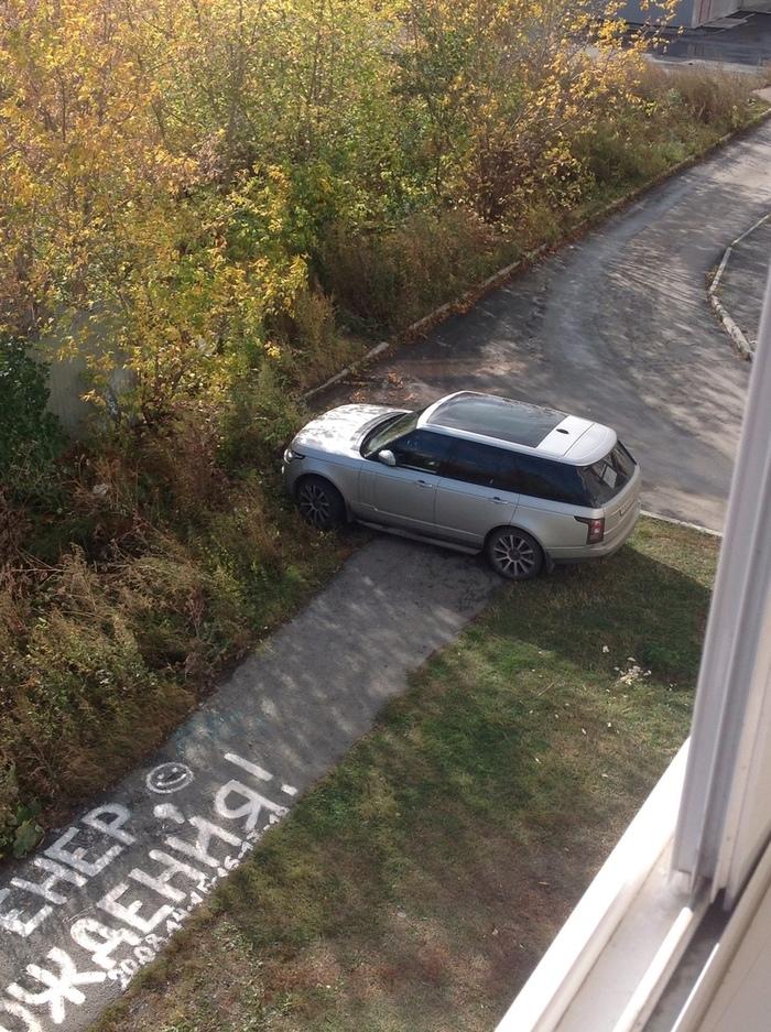 Range Rover головного мозга Парковка, Неправильная парковка