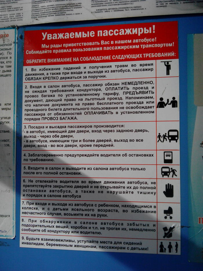Фото насти держит за попу в автобусе смотреть раб русское порно