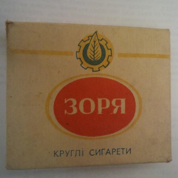Раритетные сигареты Сигареты, СССР, Раритет, Длиннопост