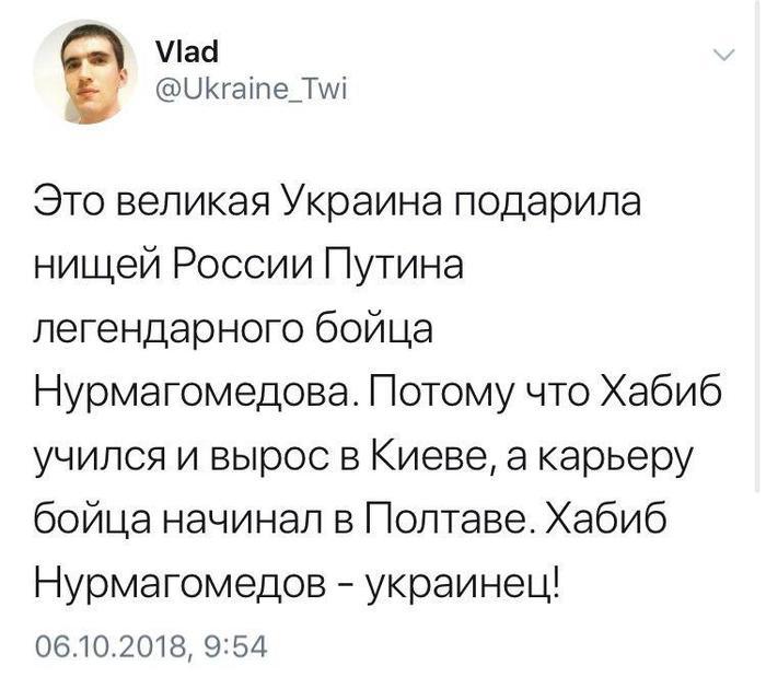 Как перестать орать над этим? Политика, Спорт, Бокс, Twitter, Украина, Россия