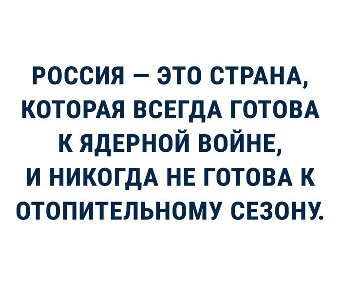 Причем, каждый год)