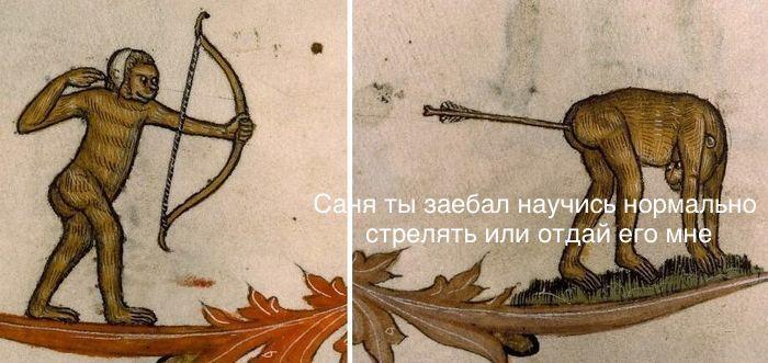 Ох уж это средневековье Выстрел, Средневековье, Попадание