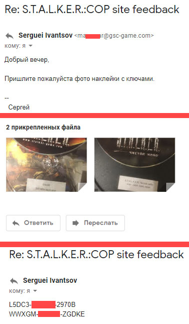 Отношение разработчика к фанатам Сталкер, Разработчики, Теходдержка, Длиннопост