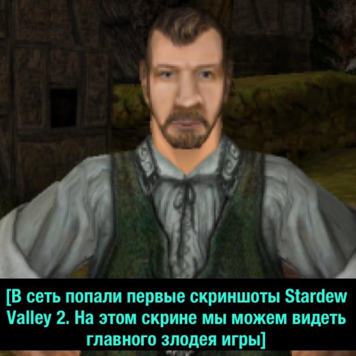Первые скриншоты продолжения симулятора фермера Деградач, Игры, Компьютерные игры, Gothic, Gothic 2, Stardew Valley