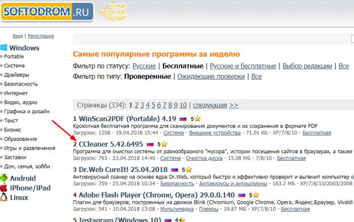 Создание одностраничников с нуля – ч. 1. Анализ конкурентов. Seo, Smm, Web, Заработок в интернете, Длиннопост