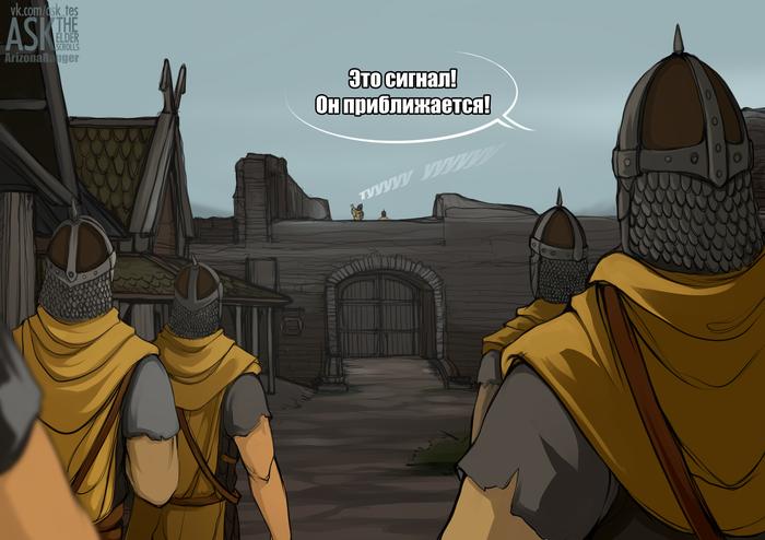 Что-то на уровне Алдуина, а, может быть, даже и выше... The Elder Scrolls, The Elder Scrolls V: Skyrim, Skyrim, Довакин, Игры, Длиннопост