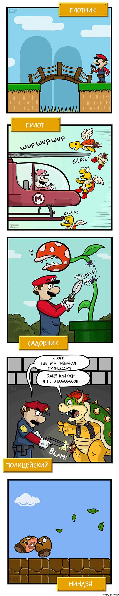 5 альтернативных профессий для Марио Марио, Профессия, Комиксы, Картинки, Длиннопост